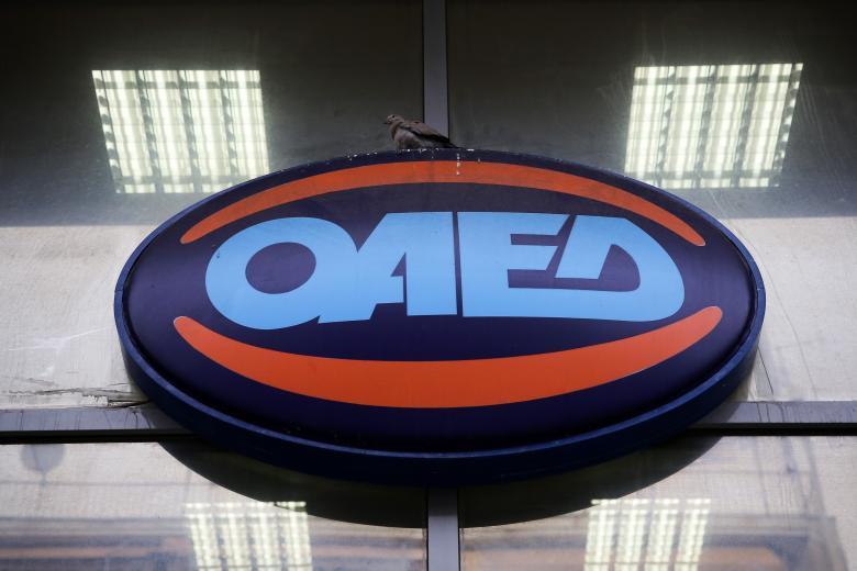 ΟΑΕΔ: παράταση προγράμματος κατάρτισης 100 εποχικά εραζομένων