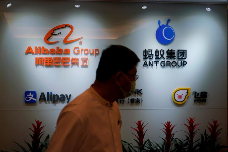 Alibaba / Πηγή: AP Images